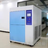 冷热冲击试验箱_高低温试验机