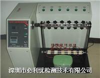 插头引线弯折试验机 BY-WZ70F