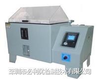 触控式全自动盐雾试验机 BY-QY60