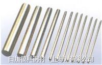 QAl9-2鋁青銅棒 QAl9-2