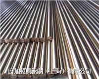 QAl11-6-6铝青铜棒 QAl11-6-6