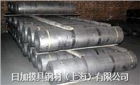 日本東洋ISO-63電火花加工用石墨電極材料 ISO-63