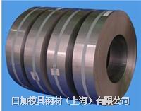 日加1.4436(X3CrNiMo17-13-3)不銹鋼材料 1.4436