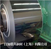日加1.4105(X6CrMoS17)不銹鋼材料 1.4105(X6CrMoS17)