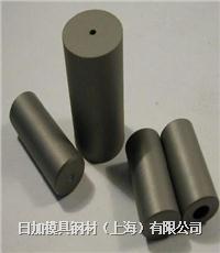 日加YG8A鎢鋼(硬質合金鋼)材料 YG8A