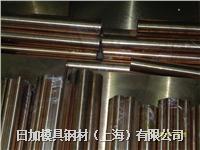 日加AB-4铍铜合金材料 圆棒/板材