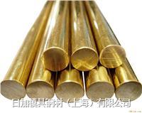 日加AL-7铬铜材料 圆棒/板材