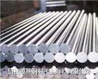 日本SUS431不銹鋼材料 圓棒