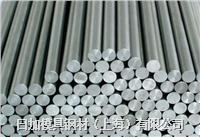 日本SUS434不銹鋼材料 圓棒/板材/帶材