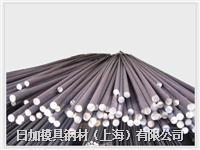 日加41CrAlMo7(1.8509)合金結構鋼材料 圓棒