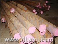 日加50Mn優質碳素結構鋼材料