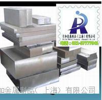 45號鋼-大型銑床磨床,精板,光板 45#鋼