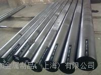 日本SUS304N2不锈钢