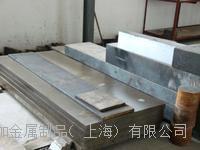 买1.3222工具钢 优选日加 排名NO.1 1.3222工具钢