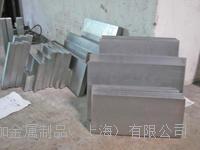 日本NAK55--高鏡面優質塑膠模具鋼