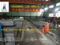 4CR13板材厚14mm~460mm長不限 4CR13上海日加現貨
