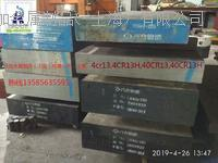 YG8 原裝進口YG8鎢鋼 日加規格齊全