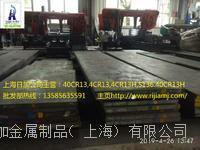 4Cr13H 4Cr13H上海日加,貨源充足 4Cr13H   4Cr13H模具鋼|4Cr13H預硬板材圓棒現貨批