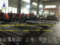 M42 M42高速鋼適用于制造各種強力切割用耐磨、耐沖擊工具。**沖模,螺絲模,  較需韌性及形狀復雜的沖頭