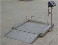 信豐輪椅秤,全南座椅秤,大余輪椅電子秤 SCS
