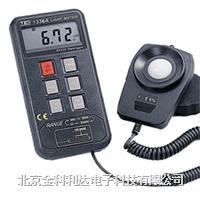 TES-1336A數字式照度計 TES-1336A