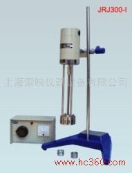 JRJ300-I剪切乳化攪拌機 JRJ300-I