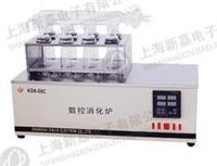 KDN-08C數顯溫控消化爐 KDN-08C