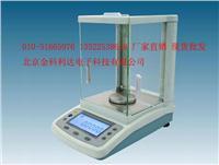 100g/1mg(0.001g)電子精密天平精密電子天平現貨批發 JA1003