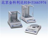 TP-213美國丹佛電子精密天平210g/1mg(0.001g) TP-213