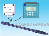 PHG-100型工業在線PH計在線數顯酸度計在線數字酸度計工業在線數字酸度儀 PHG-100
