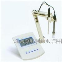 DDS-308A數字電導率儀智能型電導儀 DDS-308A