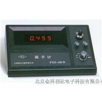 PXS-215精密離子計精密離子儀 PXS-215