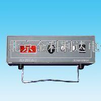 PXD-12數字式離子計數顯式離子計數字離子儀 PXD-12