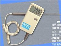 JM424數字點溫計數字溫度計數字溫度表數顯溫度計數顯溫度表電子溫度計廠家直銷 JM424