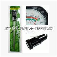SDT-300土壤酸堿度計土壤PH計土壤水分儀