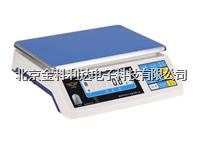 AWH-20A華科電子秤電子計重秤電子桌秤20kg/0.1g