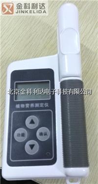 甘肅葉綠素測定儀植物營養測定儀手持式葉綠素儀葉綠素檢測儀葉綠素測量儀YLS-4N現貨
