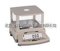 遼寧沈陽電子天平電子精密天平電子分析天平電子計重秤價格