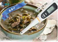 SB-500韓國HM電子鹽度計,廚房食品測鹽儀,咸度計養殖海水鹽度檢測筆
