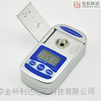 LD-T95數顯糖度計,水果糖度計廠家直銷