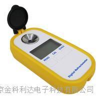DR602數顯車用尿素濃度計生產批發