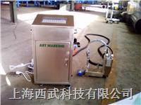 噴標機 ABT-A200