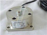 轮辐式称重传感器 CKY-104