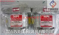 法國HPI齒輪泵,HPI馬達,HPI閥 全系列