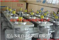 日本島津(SHIMADZU)GPY齒輪泵 GPY-3R,GPY-4R,GPY-5.8R,GPY-7R,GPY-8R,GPY-9R,GPY-10