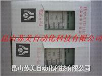 日本TOYOKEIKI接地繼電器,TOYOKEIKI信號變換器,TOYO KEIKI電流表 DGP-2,DGP-3,RBGP-3,KGP-3,MPV-11...
