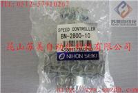 日本NIHON SEIKI電磁閥、NIHON SEIKI氣缸、NIHON SEIKI壓力開關 BN-1213,BN-1218,BN-1252,BN-1254系列....