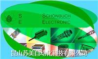 德國Schonbuch Electronic傳感器 SCHONBUCH光電開關 SCHONBUCH接近開關 SCHONBUCH傳感器