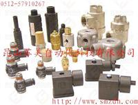美國MEAD電磁閥,MEAD氣動閥,MEAD手動閥,MEAD氣缸 全系列