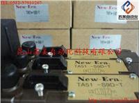 日本(NOK)NEW-ERA氣動元件,電磁閥,氣缸 全系列